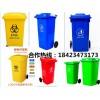 重庆垃圾桶厂家,赛普塑料垃圾桶招商