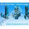50WQP20-40-7.5铰刀潜污泵