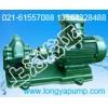 销售YCB3.3-0.6kcg高温齿轮泵