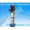 生产CDLF8-12ABB变频器热水泵