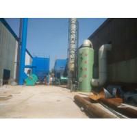 供应 山东 废气处理设备 脉冲除尘器