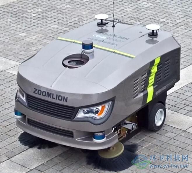 全球首款环卫智慧作业机器人研制成功