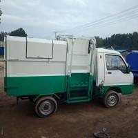 垃圾车供应商 垃圾环卫车 垃圾车批发价