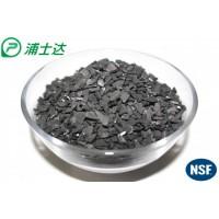 供应载银炭 抑菌活性炭系列 椰壳活性炭