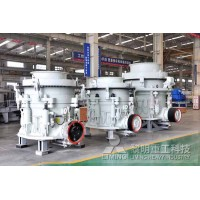日产500吨水渣单缸液压圆锥破多少钱?型号有哪些