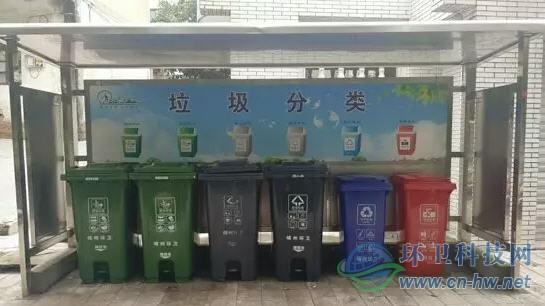 嵊州市科学有效推进城乡生活垃圾分类工作