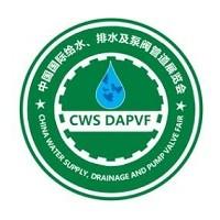 2019北京给水排水及泵阀管道博览会