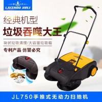 结力JL750工业无动力手推式扫地机 块状垃圾清扫车