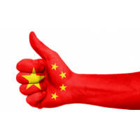 2019北京环卫设施博览会