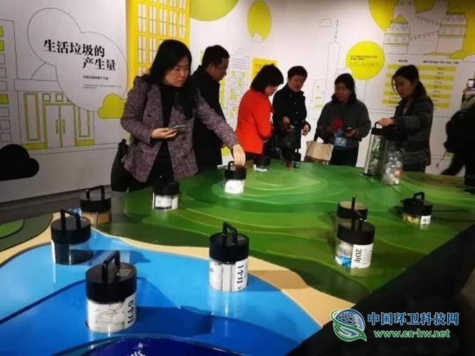 上海推进生活垃圾分类减量 推动建成全程分类体系