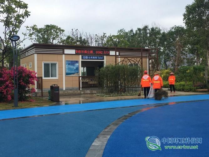 厕所革命案例|马銮湾新城新阳大道北侧移动公厕