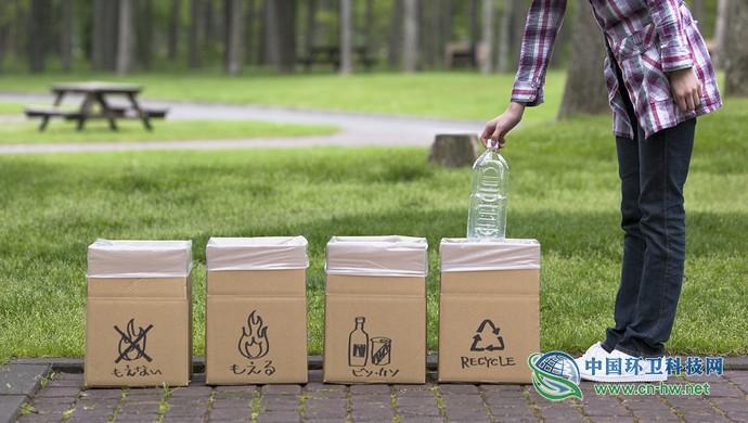 推广垃圾分类,环境教育必须先行