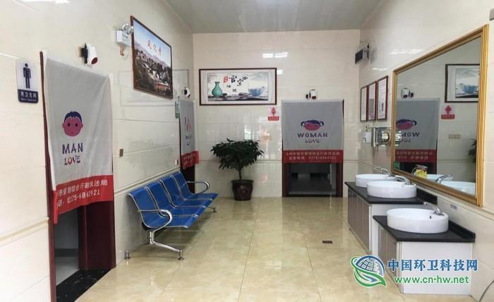 厕所革命案例|汝州市广成中路(农商行)公厕实例