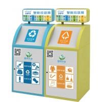 智能称重垃圾分类桶,智能垃圾分类箱