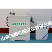 三亚次氯酸钠发生器操作简单,品质有保证