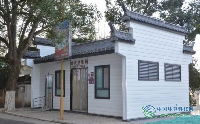 厕所革命案例|安徽歙县城市公厕拆旧建新项目