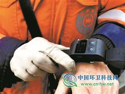 """南京环卫公司回应智能手环20分钟提醒和""""加油""""提示:已取消"""