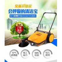 结力厂家直销机械除尘手推式无动力扫地机物业道路扫地车