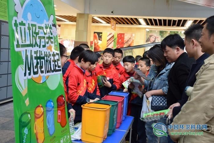 福州马尾将建13个精品示范小区 推行垃圾分类工作
