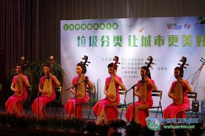 """上海徐汇评弹唱响""""垃圾分类让城市更美好"""""""