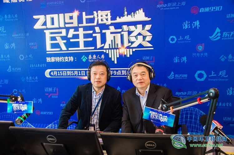 """上海市市容局局长邓建平:我们这样解决垃圾""""混装混运""""问题"""