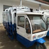 现货直销电动垃圾车挂桶式垃圾车 电动三轮垃圾运输车包邮