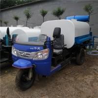 厂家批发定制小型农用三轮洒水车工地绿化多功能喷洒车现货