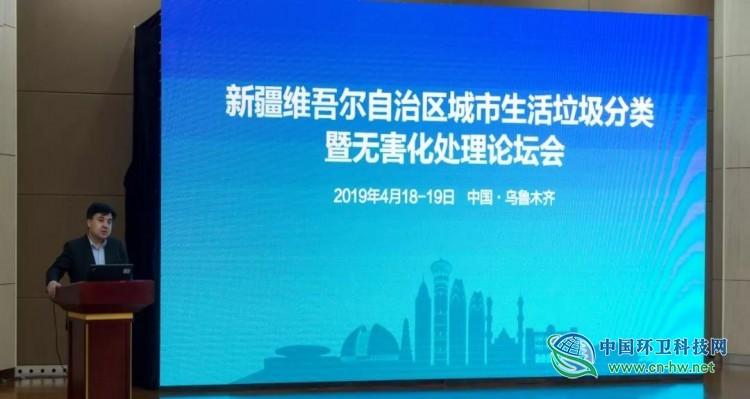 """环卫博览会""""走进""""新疆,助力西部环卫事业发展"""