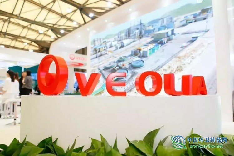 第20届中国环博会盛大开幕,为科技治污提供全球方案
