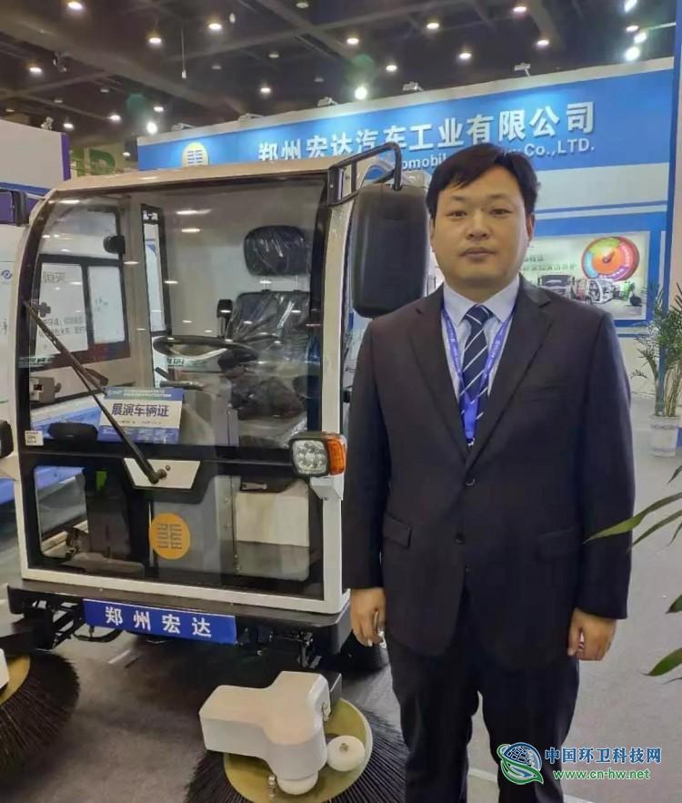 郑州宏达:专注环卫事业,助力纯电新势力