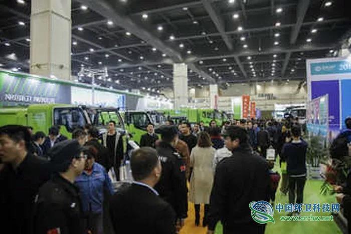 第四届河南环卫博览会在郑州开幕