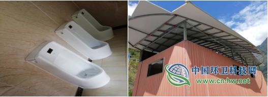 厕所革命案例|泸定马列村环保公厕