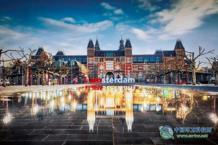 荷兰首都阿姆斯特丹:循环经济的领跑者