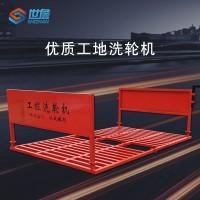 南京厂家定制洗轮机建筑工地全自动工程洗轮机车辆冲洗设备洗车台