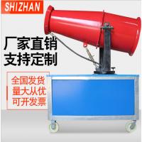 南京厂家直销工地环保除尘移动式喷雾机高射程风送式煤场除尘炮机