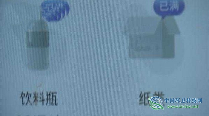 """<p>近期,上海市不少社区里曾经的垃圾分类明星""""小黄狗""""再生资源回收机,要么收满了垃圾没人来清运,要么索性被物业断了电、贴出了暂停服务的告示,这让不少市民担心:本是回收垃圾的设备,会不会因为无人管理,最后反倒成了个大型垃圾?</p>"""