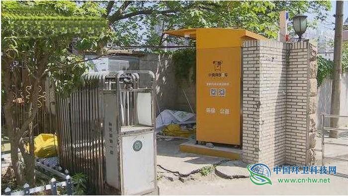 小黄狗再生资源回收机停摆 俨然成小型垃圾场