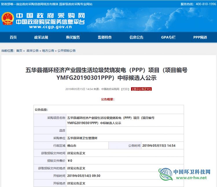 华县gdp_永州市各区县 祁阳县人口最多GDP第一,江华县面积最大(2)