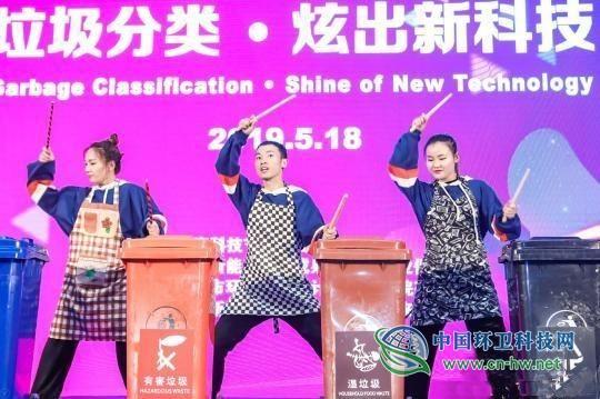 """垃圾分类成""""全城热词"""" 上海科技节""""巧妙支招"""""""