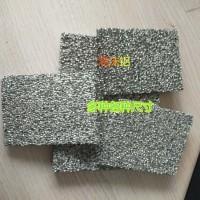 可裁切1mm泡沫镍锌镍 电池屏蔽实验专用材料镍网电池泡沫金属