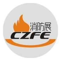 2019第十届中国(北京)国际消防安全与应急装备展览会