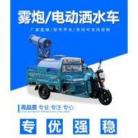 建筑工地车载除尘器  建筑工地车载喷雾机