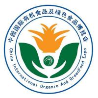 2019北京有机食品展会/绿色食品展会/有机杂粮展会
