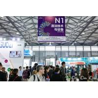 2020中国(上海)国际清洁技术与设备博览会