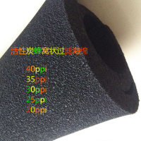 定做边框烤漆房除甲醛活性碳过滤棉 烤炉排气净化活性炭
