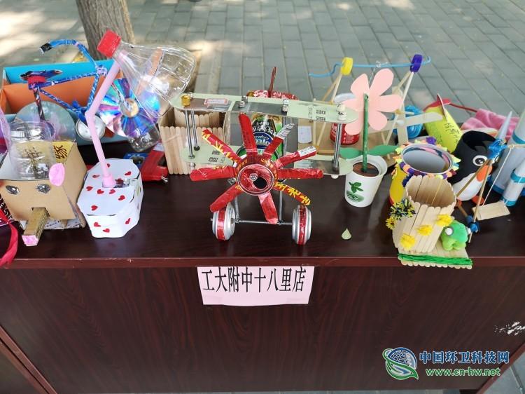 今年北京市城管委、市教委将向中小学推出垃圾分类公开课