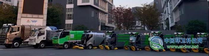 AI涉足环卫市场  全球首张自动驾驶清扫车测试牌照诞生