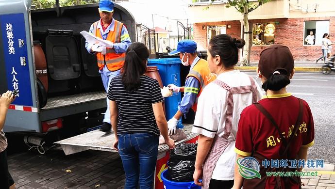 """""""不分类不收运""""上海居民区也逃不了的垃圾分类规定!"""
