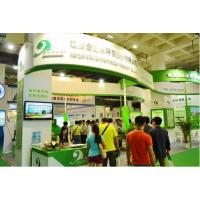 2019中国(西部)国际环保产业博览会