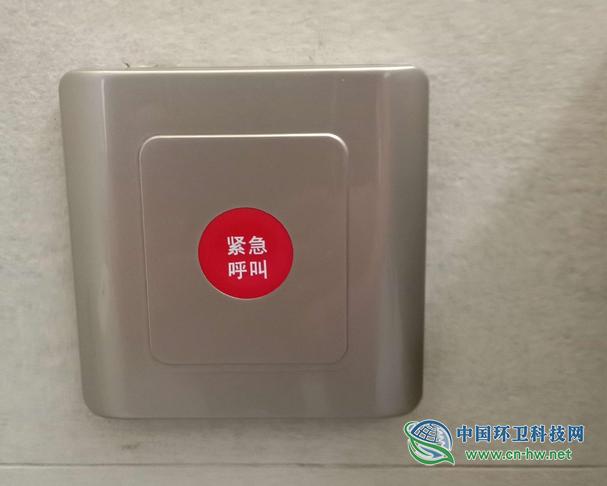 厕所革命案例|小别致,仙湖植物园智慧公厕